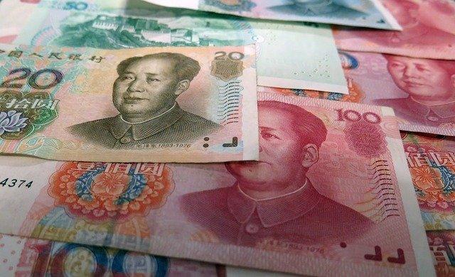 یوآن چین