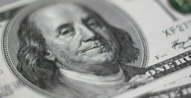 عملکرد مثبت شاخص دلار (1399/5/18)