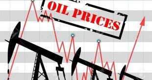قیمت نفت برنت 43.32 دلار + تحلیل